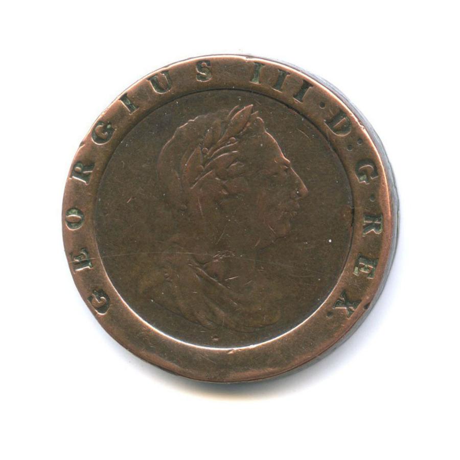 2 пенса - Георг III 1797 года (Великобритания)