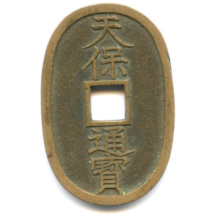 100 мон 1835-1870 (Япония)