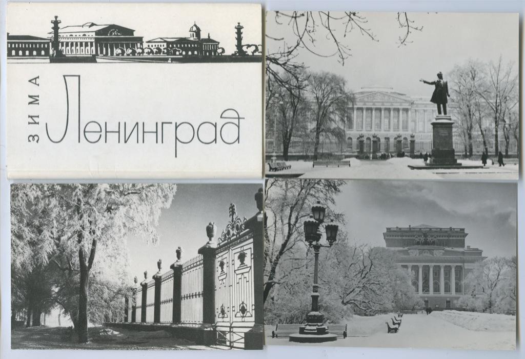Набор открыток «Зима. Ленинград», 10 шт. 1968 года (СССР)