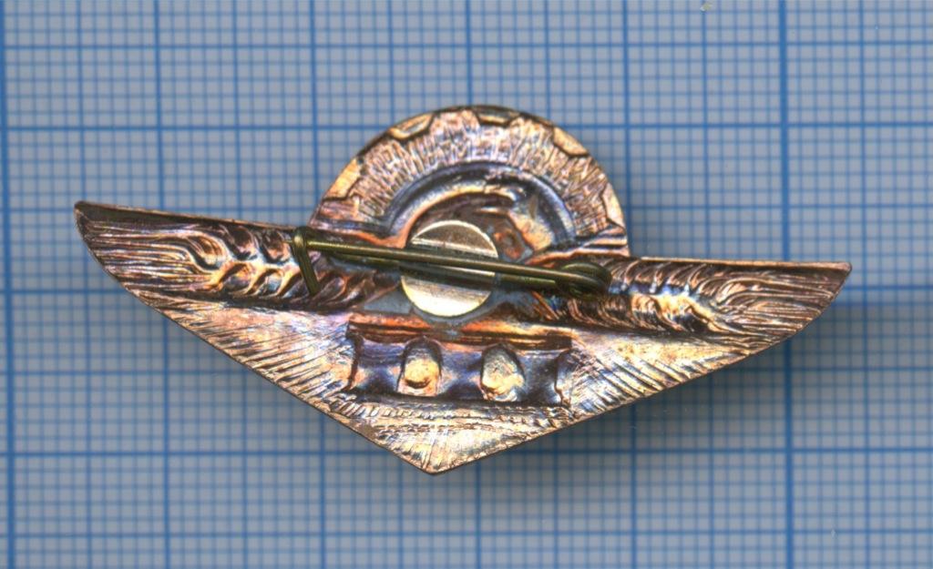 Знак «Тракторист-машинист», III степень, латунь (СССР)