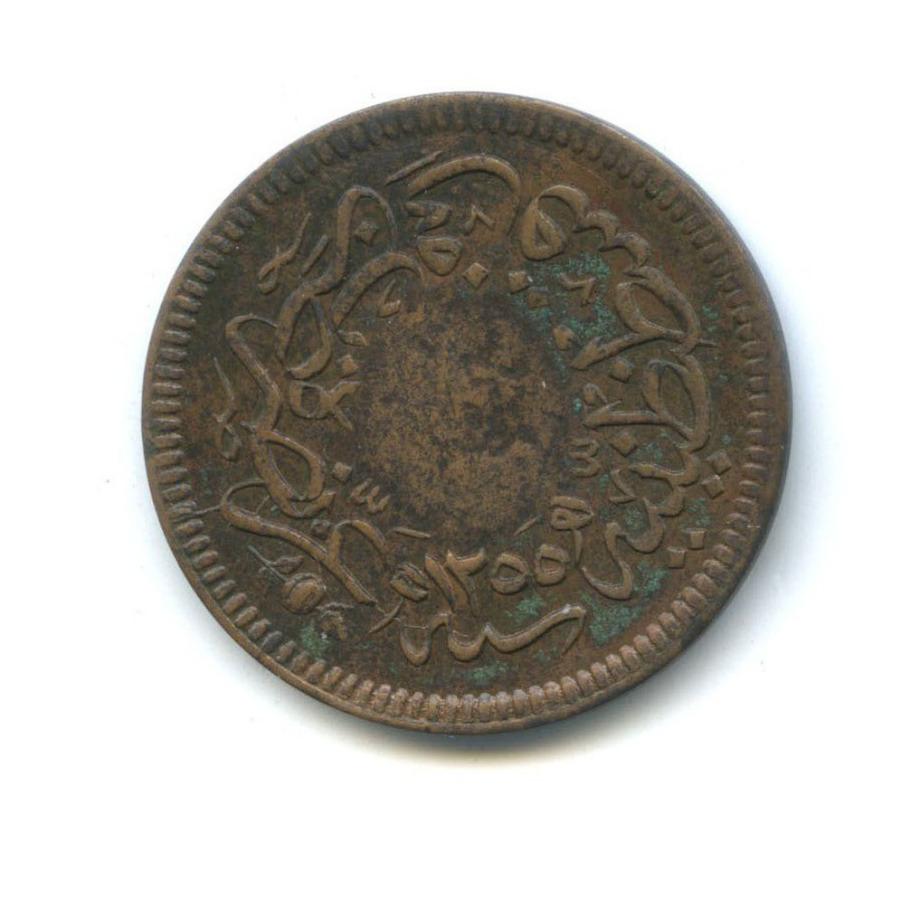 5 пар (Османская Империя) 1857 года