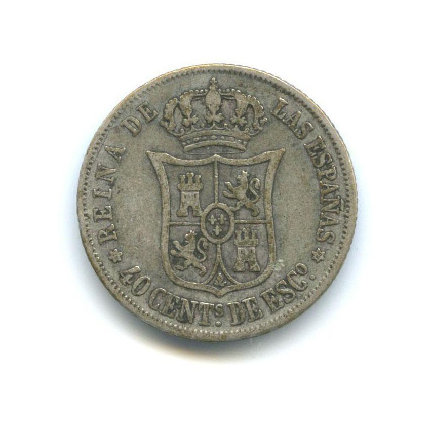 40 сентим 1868 года (Испания)