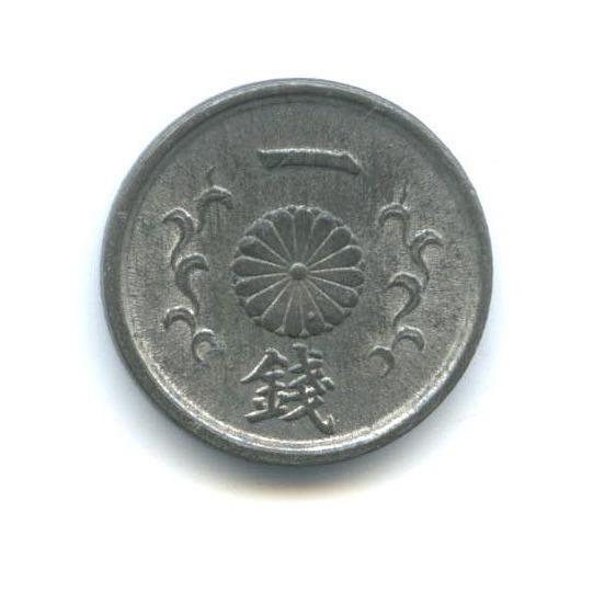 1 сен 1944 года (Япония)