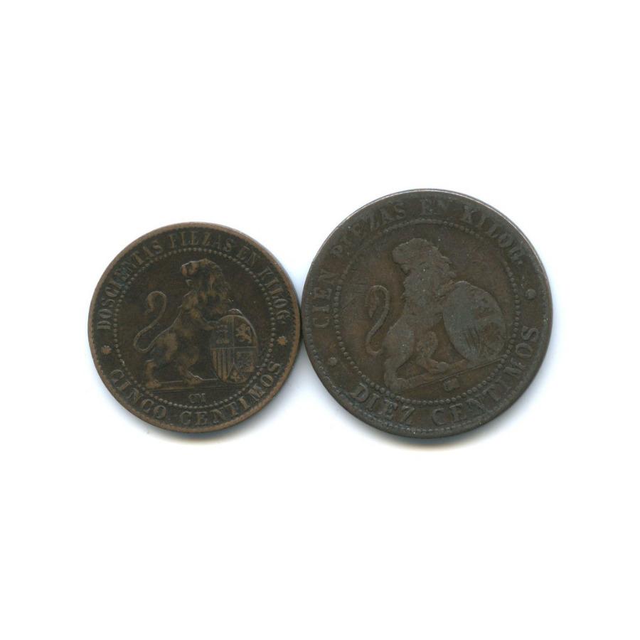 Набор монет 1870 года (Испания)