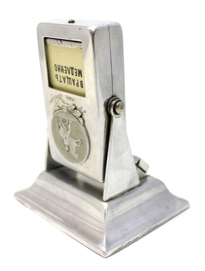 Календарь перекидной «Аничков мост» (ЛМД, 11 см)