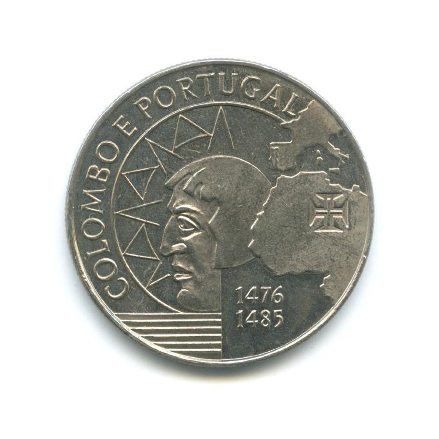 200 эскудо — Христофор Колумб вПортугалии 1991 года (Португалия)