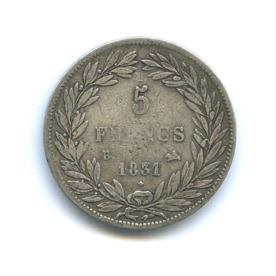 5 франков - Луи-Филипп I 1831 года (Франция)