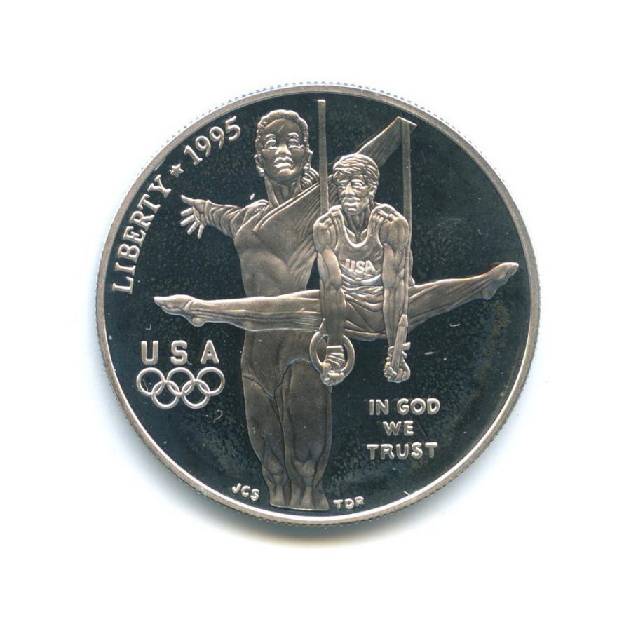 1 доллар - XXVI летние Олимпийские игры вАтланте - Гимнастика 1995 года P (США)