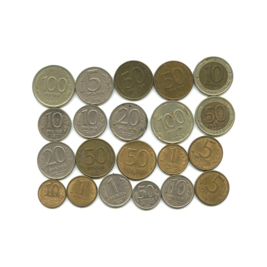 Набор монет России иСССР, магнит/не магнит (21 шт.) 1991-1993