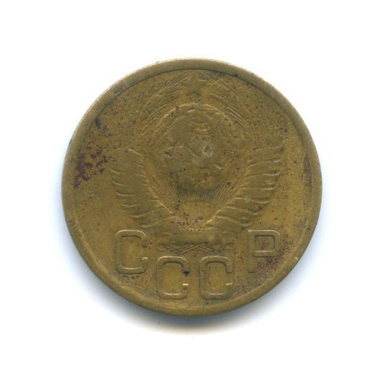 3 копейки (тип А, звезда плоская, поФедорину 101 Ф52 Ф69) 1949 года (СССР)
