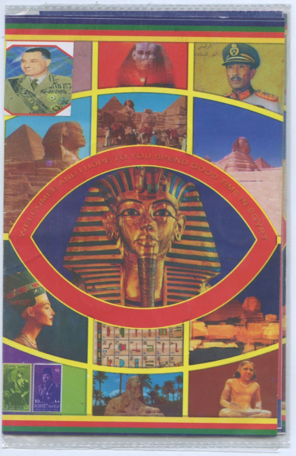 Набор монет (вбуклете) (Египет)