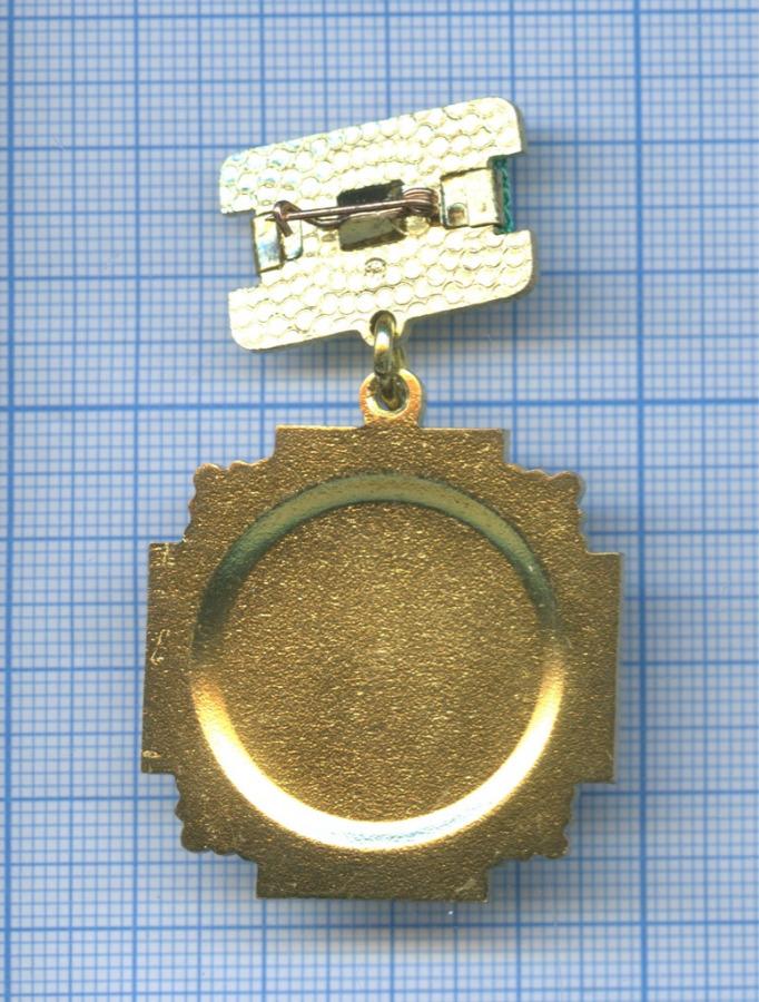 Знак «Участнику ликвидации последствий аварии ЧАЭС» (в коробочке) (СССР)