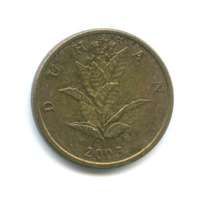 10 лип 2003 года (Хорватия)
