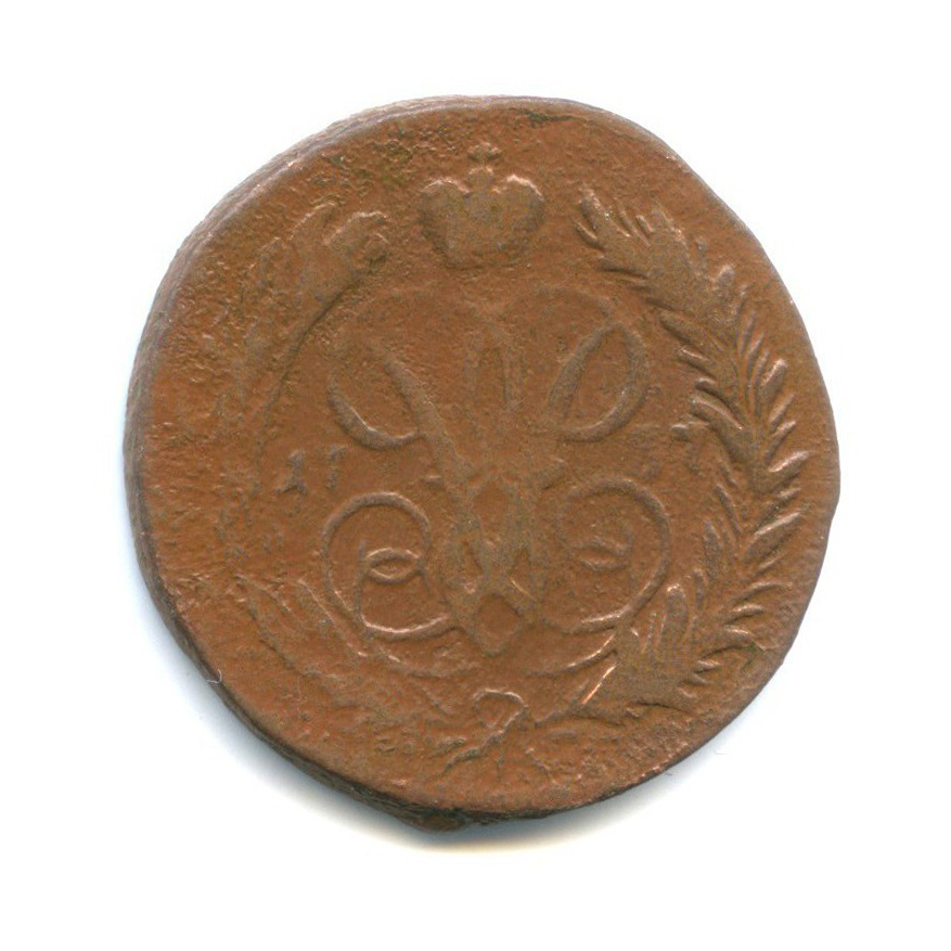 1 копейка 1757 года (Российская Империя)