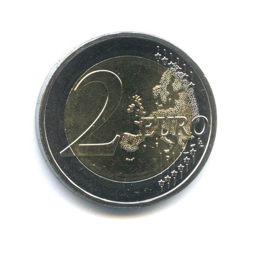 2 евро - Председательство Латвии вСовете ЕС 2015 года (Латвия)