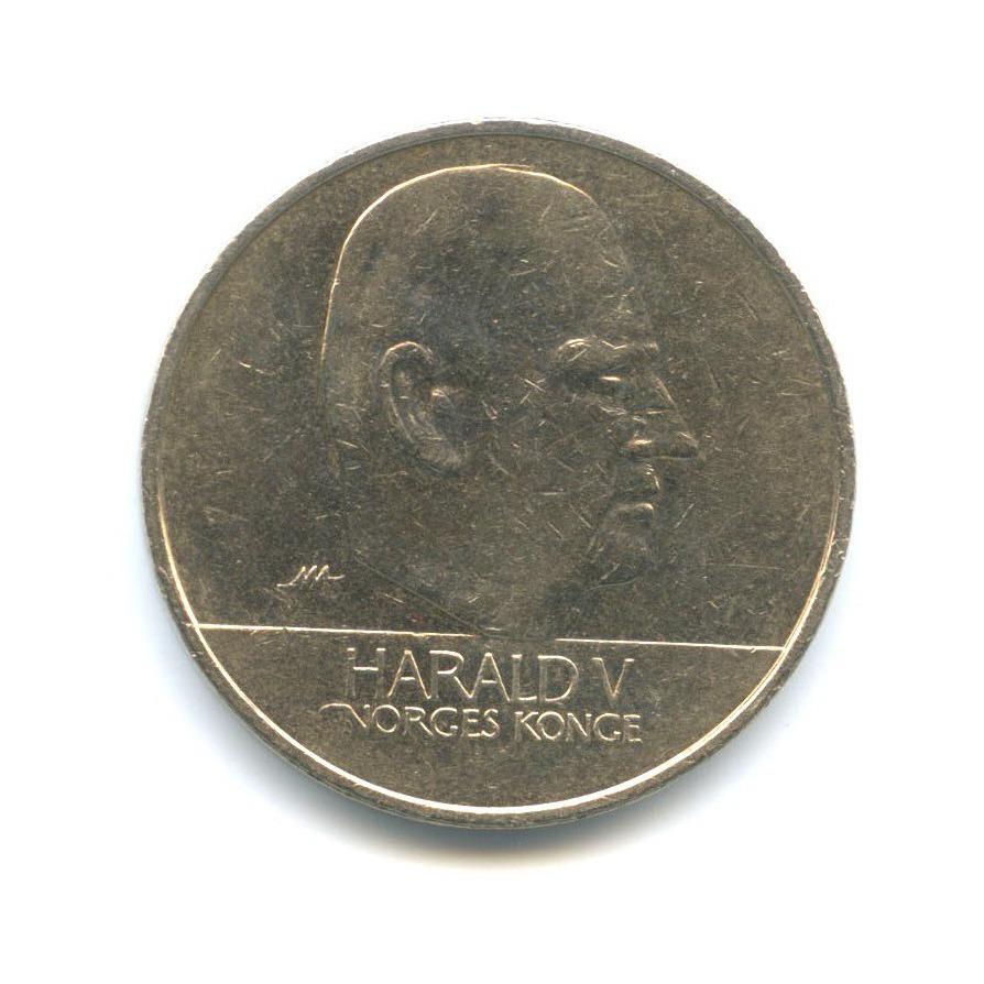 20 крон 2003 года (Норвегия)