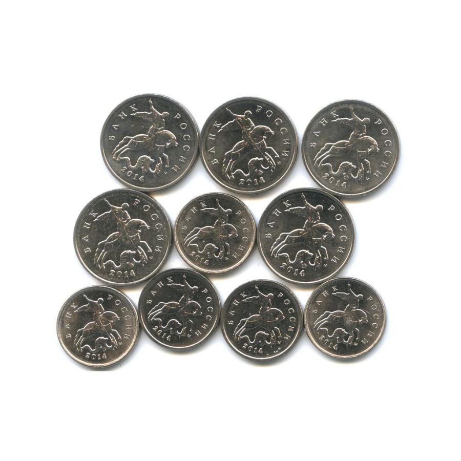 Набор монет России 2014 года M (Россия)