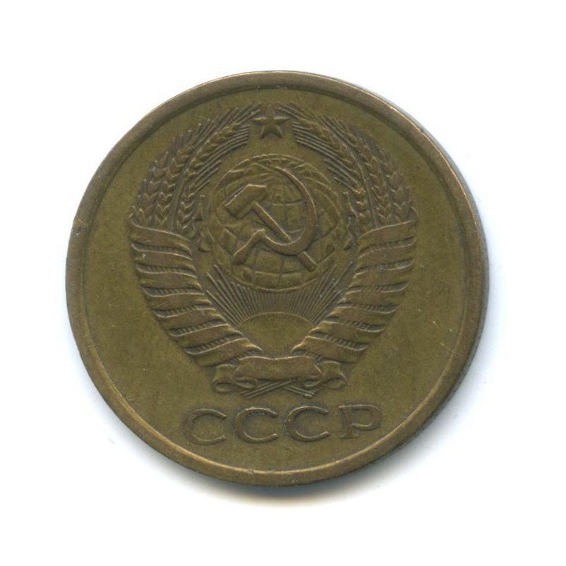 5 копеек 1962 года (СССР)
