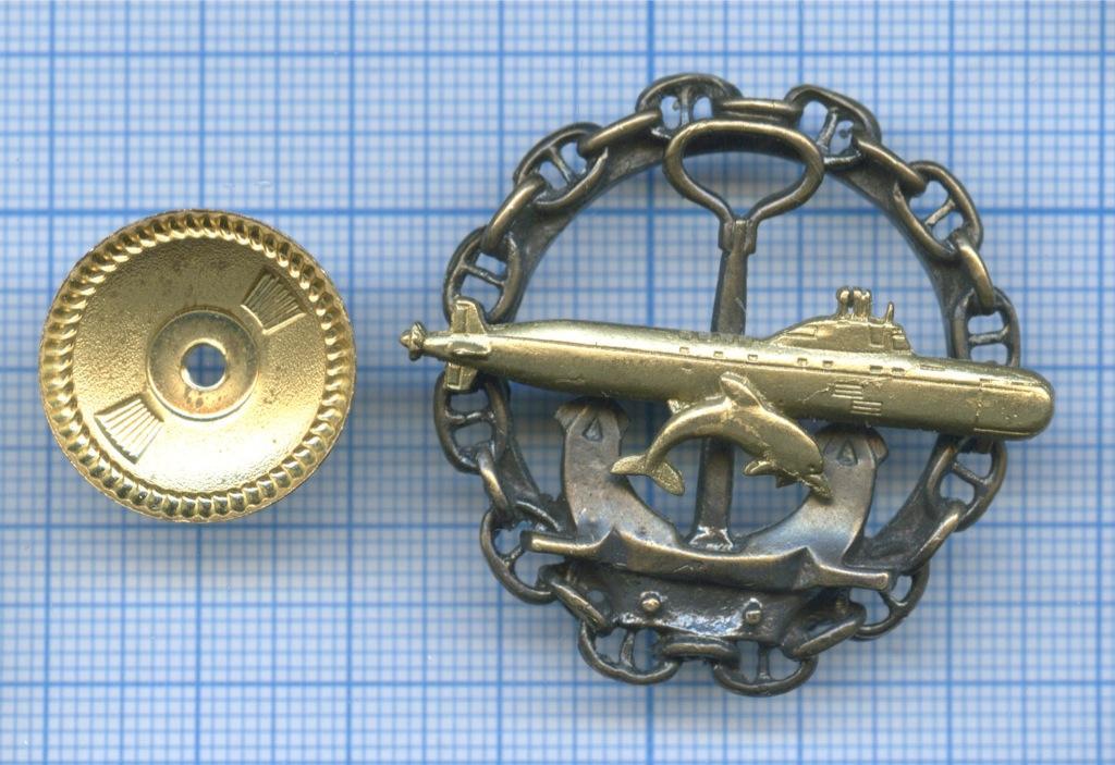 Знак «Подводный военно-морской флот» (Россия)
