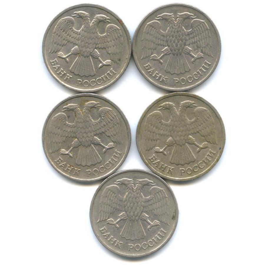 Набор монет 20 рублей 1992 года ММД, ЛМД (Россия)