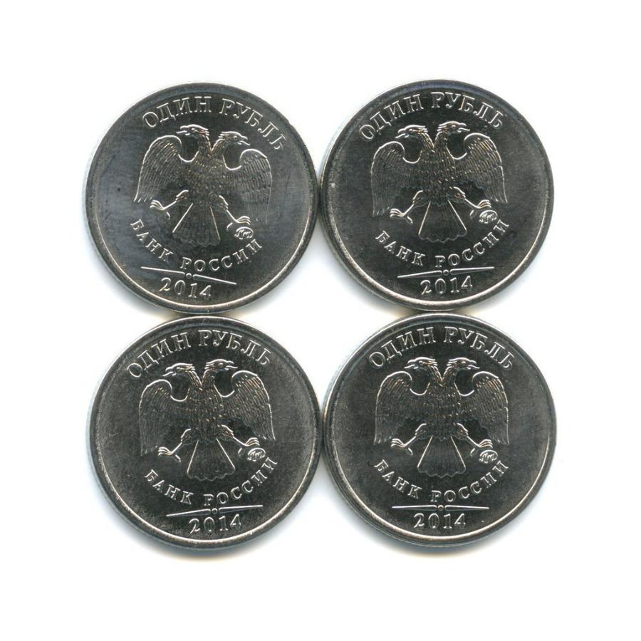 Набор монет 1 рубль, графическое обозначение рубля 2014 года (Россия)