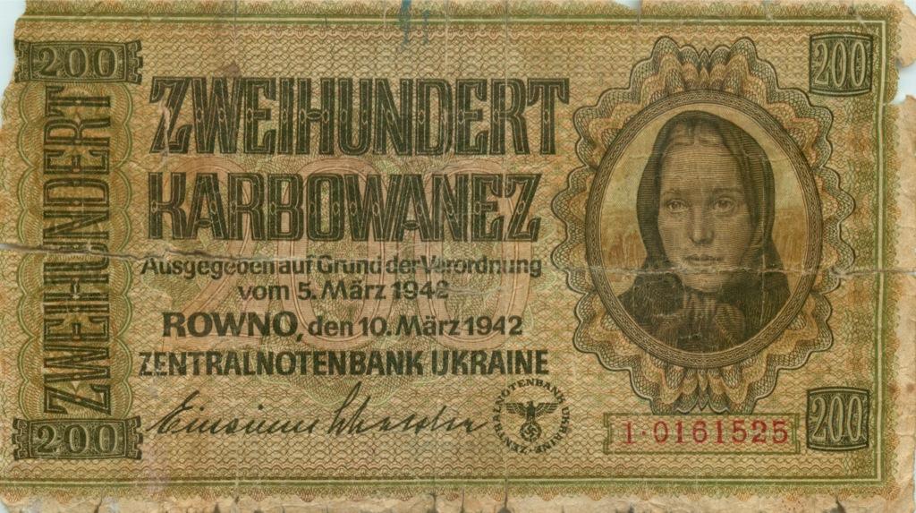 200 карбованцев 1942 года (Германия (Третий рейх))