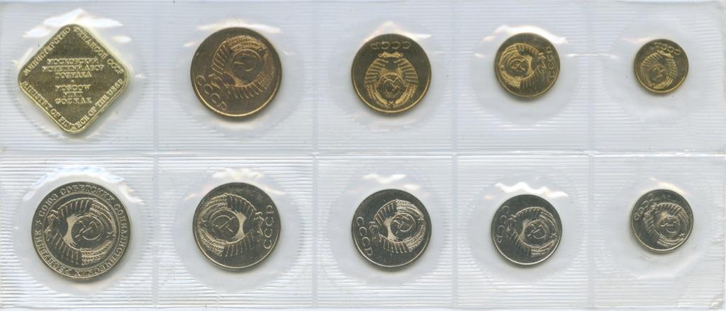 Набор монет (годовой, сжетоном), взапайке 1989 года ММД (СССР)