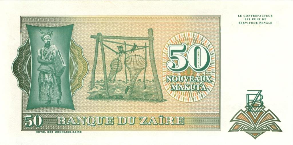 50 макута (Заир) 1993 года