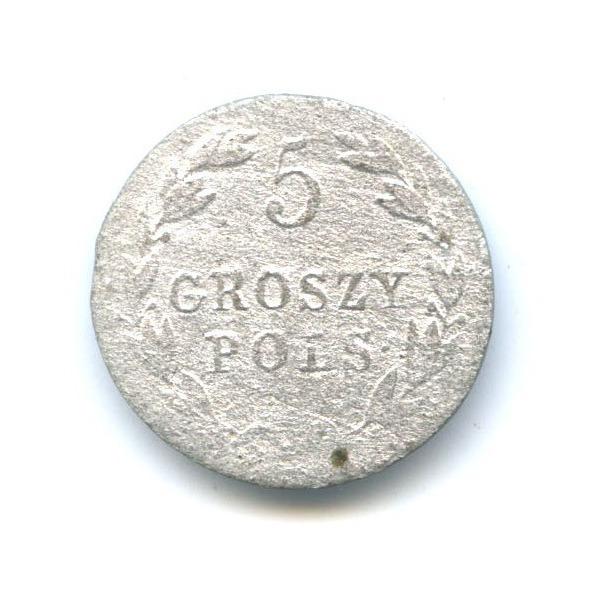 5 грошей (Россия для Польши) 1820 года (Российская Империя)