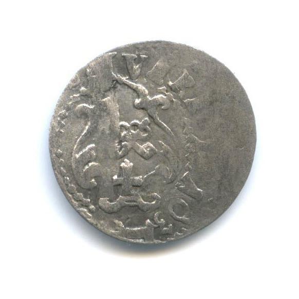1 шиллинг (Рига) 1603 года