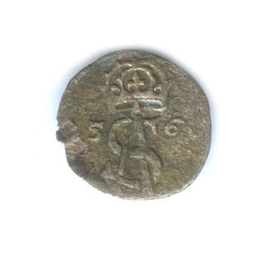 Двуденарий - Великое княжество Литовское 1566 года (Литва)