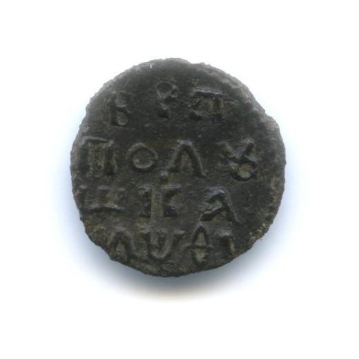 Полушка (1/4 копейки), ВРП (год буквами) 1719 года НД (Российская Империя)