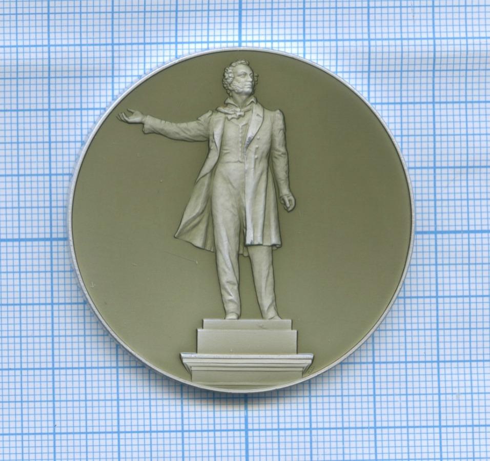 Медаль настольная «Памятник А. С. Пушкину. Скульптор М. К. Аникушин, Ленинград» (СССР)