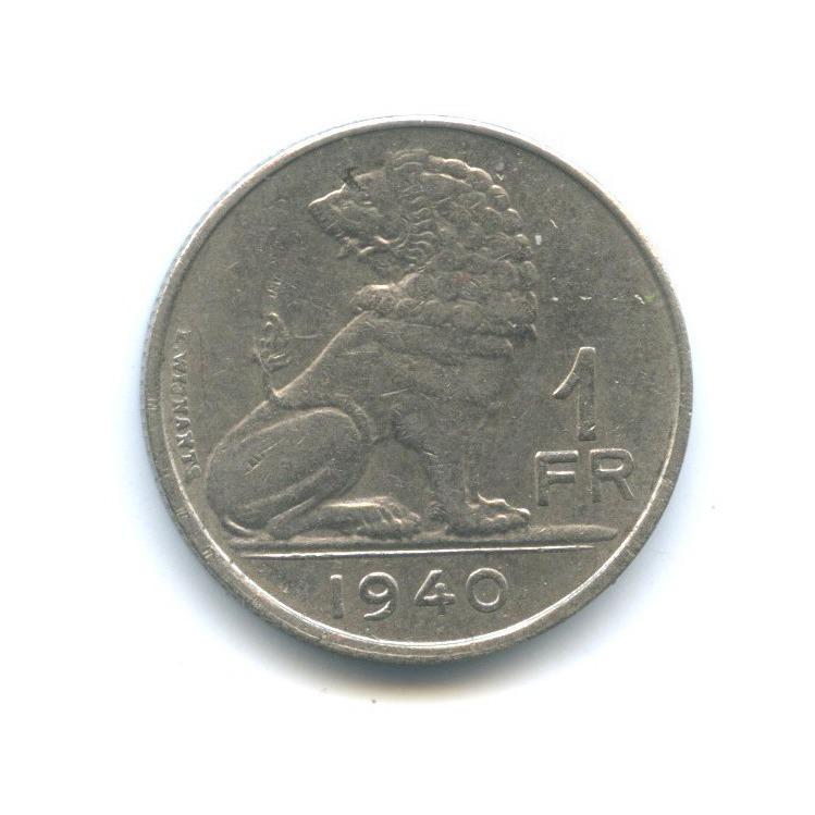 1 франк 1940 года (Бельгия)