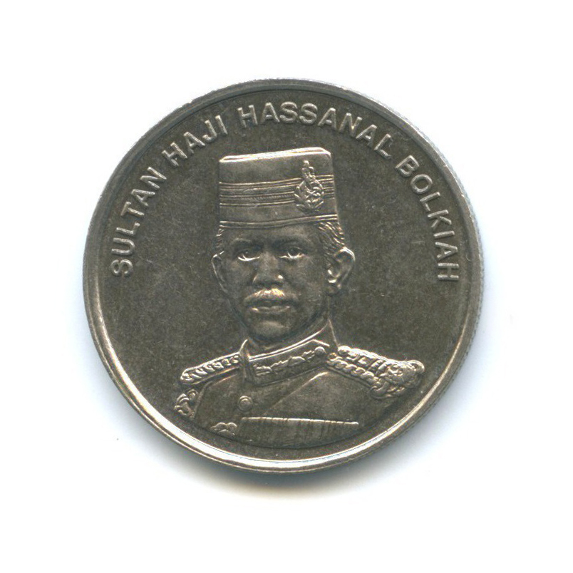 20 сенов - Портрет султана Хассанала Болкиаха, Бруней 1994 года