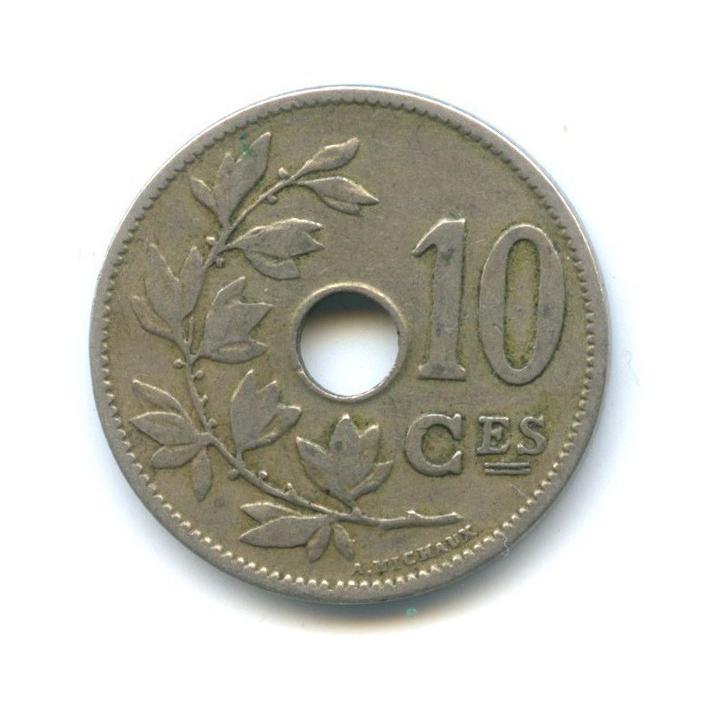 10 сантимов 1905 года (Бельгия)