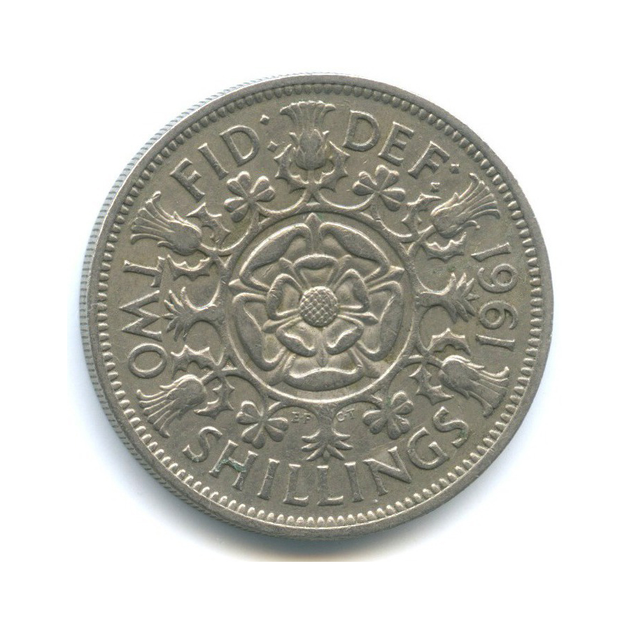 2 шиллинга (флорин) 1961 года (Великобритания)