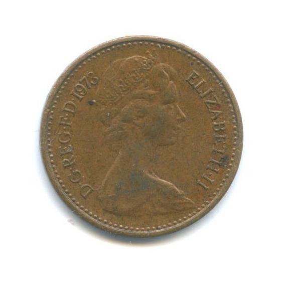 ½ нового пенни 1973 года (Великобритания)