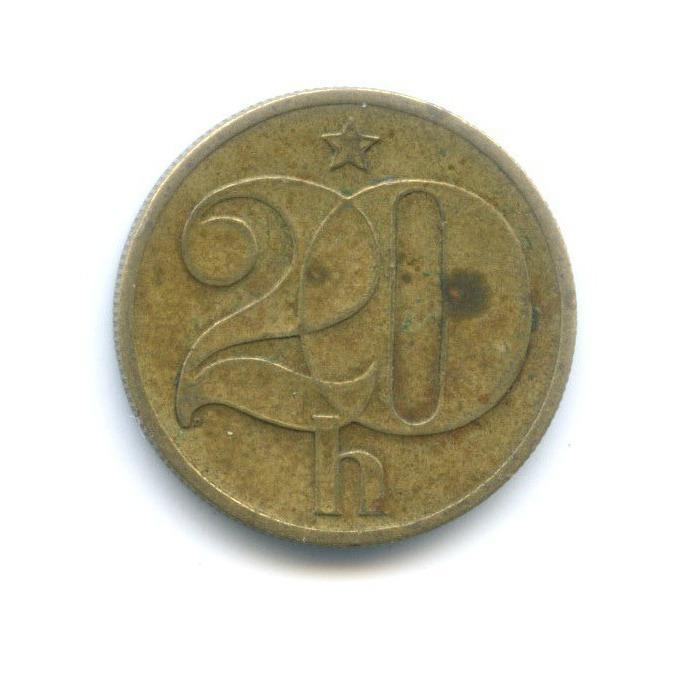 20 геллеров 1973 года (Чехословакия)
