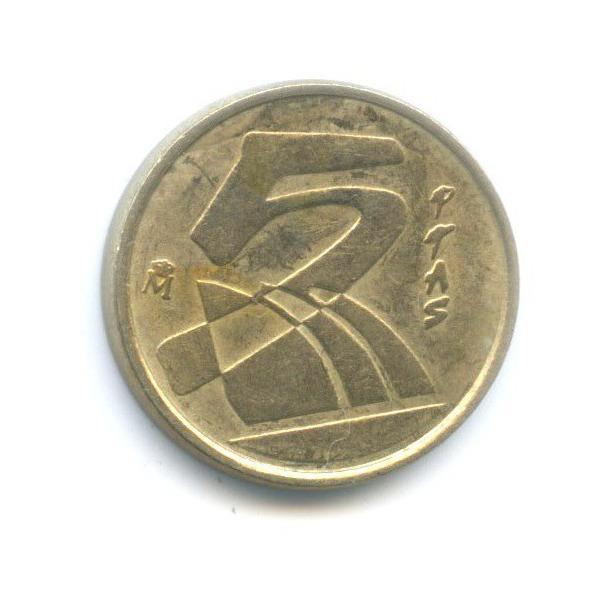 5 песет 1989 года n (Испания)