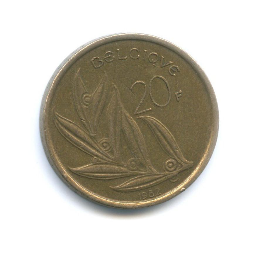 20 франков 1982 года Q (Бельгия)