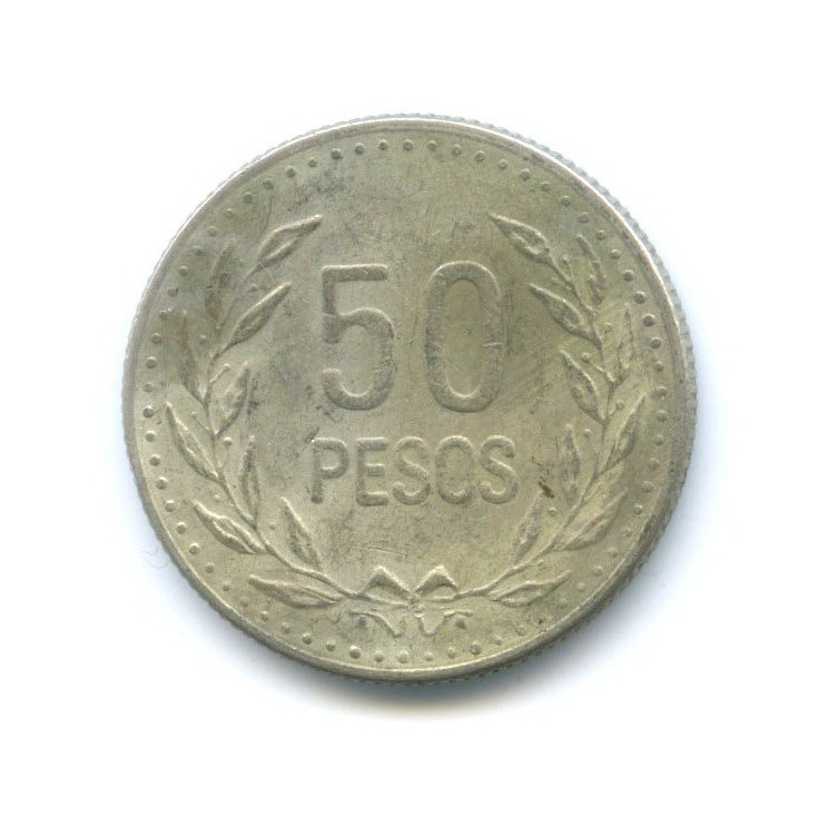 50 песо 1991 года (Колумбия)