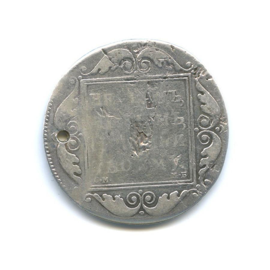 1 рубль 1798 года СМ МБ (Российская Империя)