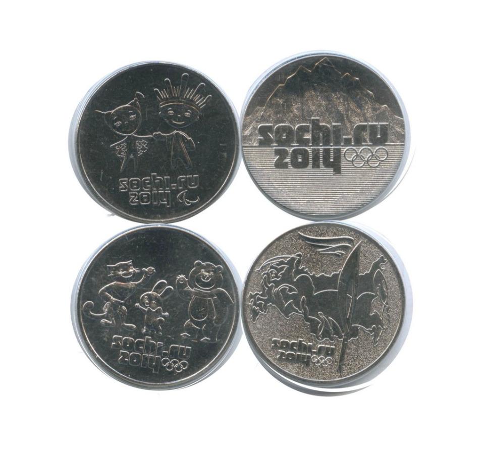 Набор монет 25 рублей - Олимпийские игры, Сочи-2014 (в запайках) 2014 года СПМД (Россия)