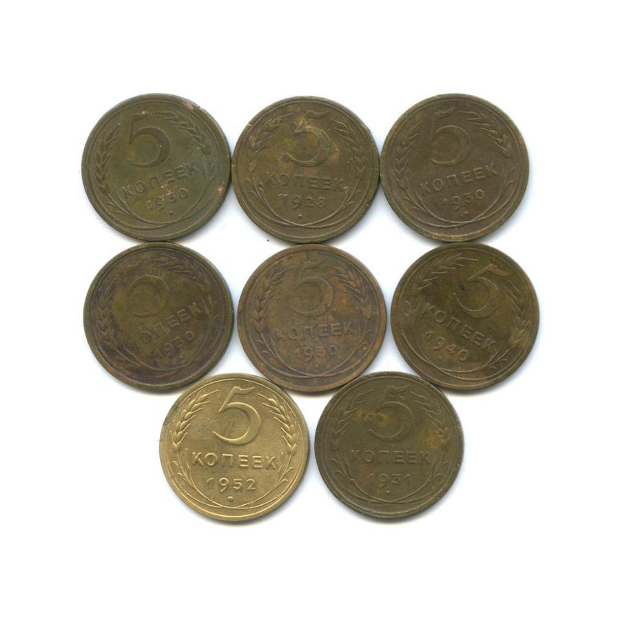 Набор монет 5 копеек (СССР)