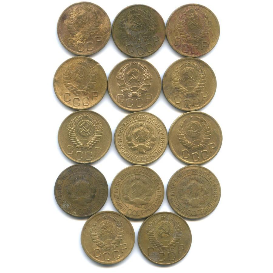 Набор монет 3 копейки (СССР)