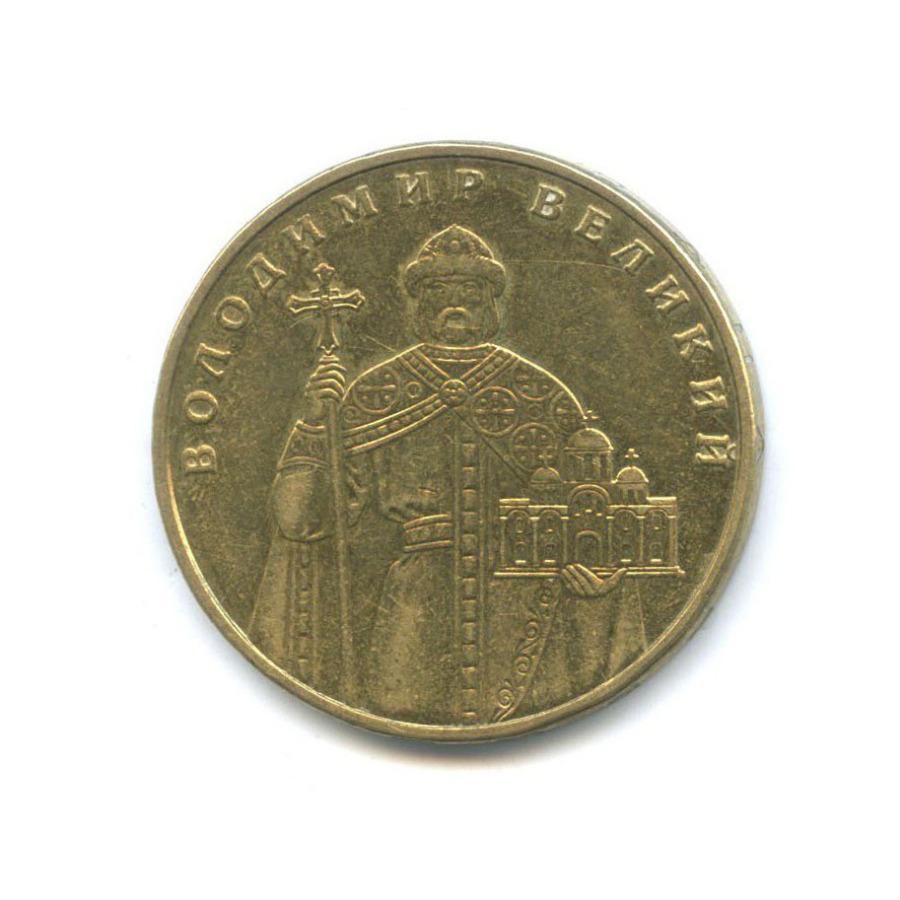 1 гривна - Владимир Великий 2006 года (Украина)