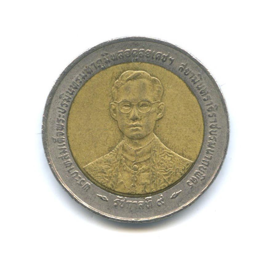 10 батов — 50-летие правления короля Рамы IX 1996 года (Таиланд)