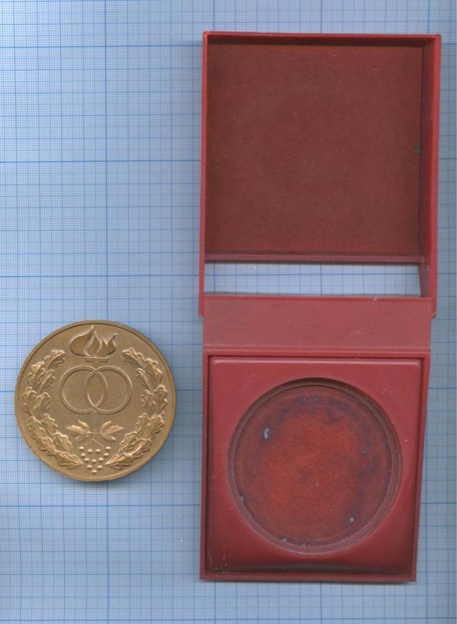Медаль настольная (вфутляре) (СССР)