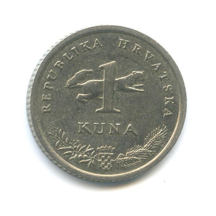 1 куна 2007 года (Хорватия)